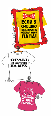 Прикольные футболки в спб