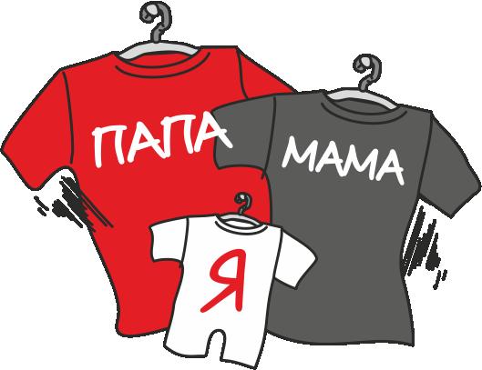 Магазин футболок в Санкт-Петербурге